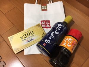 丸亀製麺,福袋,2019,販売店舗,予約,メニュー