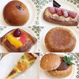 札幌東武ホテルのパン食べ放題レビュー!※割引クーポン情報もあり