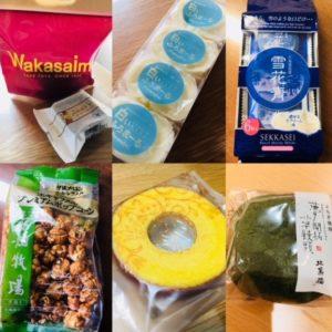 新千歳空港お土産ランキング2020 有名店なのに安く買えるお菓子編!