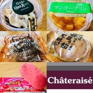 シャトレーゼ 100円メニュー人気商品の和菓子やゼリーのおすすめは?