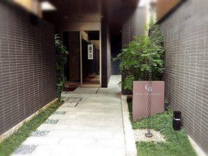 四条、大浴場、ホテルグランバッハ京都セレクト、口コミ