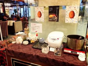 ホテルケーニヒスクローネ,神戸 ,ケーキ,朝食,値段