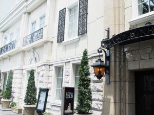 名古屋観光ホテル,朝食,ビュッフェ,レストラン