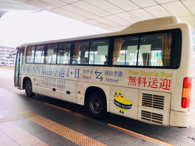 羽田空港,近い、安い、ホテル、東横イン、送迎バス