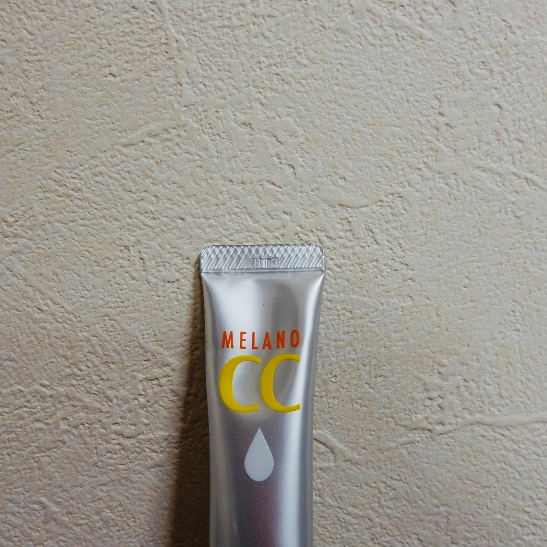 メラノCC美容液,ニキビ,毛穴,美白,効果,口コミ