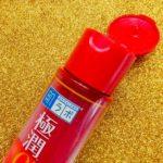 肌ラボ,極潤α,ハリ,化粧水,使い方,成分,効果,口コミ,評価